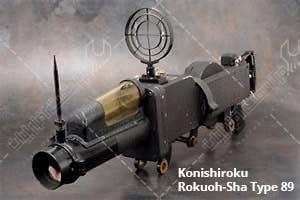 دوربین مسلسلی شکل کونیکا مینولتا